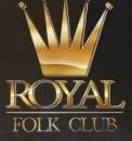 РОЯЛ ФОЛК КЛУБ ROYAL FOLK CLUB